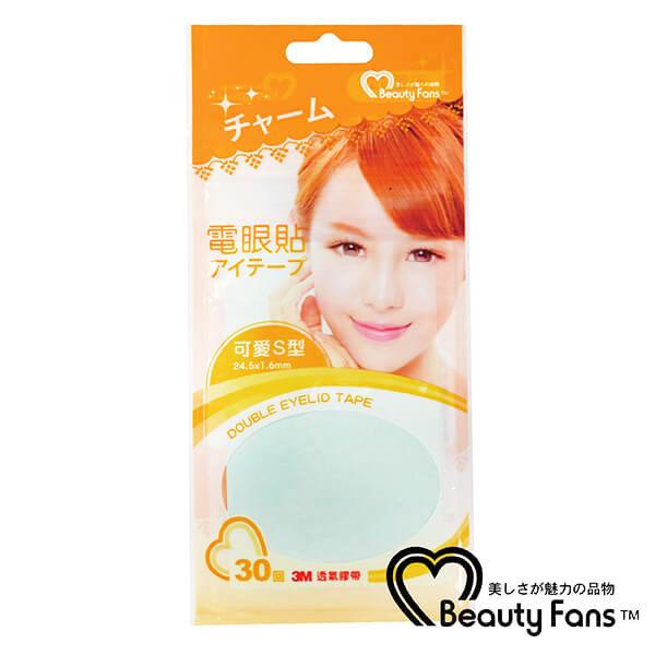 ◆台灣製,3M醫用透氣膠帶,可直接上妝n◆超薄、透明且透氣力超強n◆易撕易黏服貼佳,舒適100%