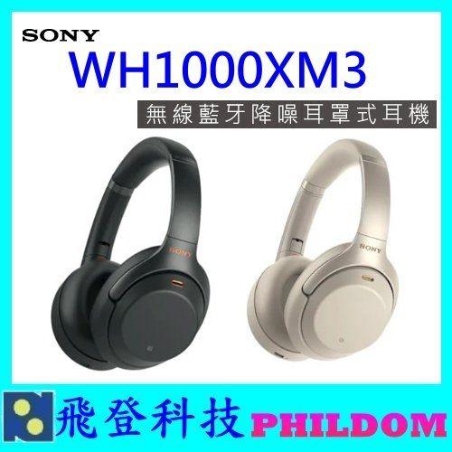 台灣索尼公司貨nHD 降噪處理器 QN1 讓您聆聽不受干擾n獨特的依個人特徵和氣壓優化降噪表現