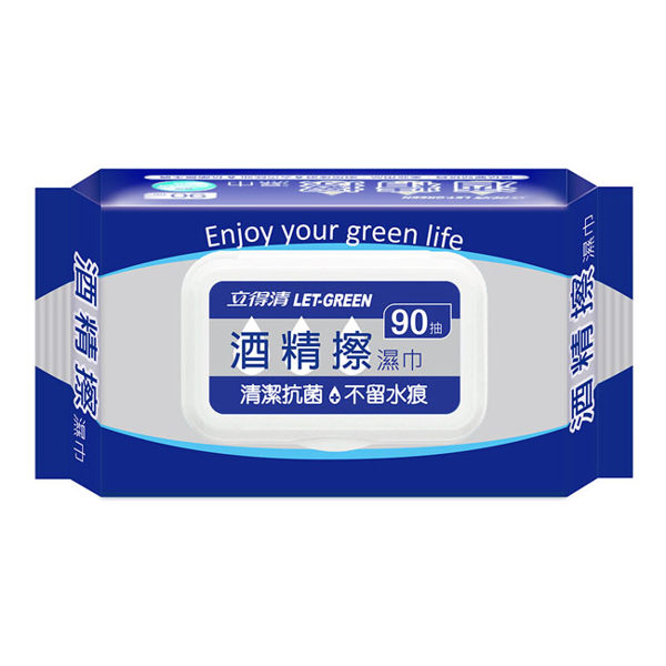 【箱購更划算】立得清 酒精擦濕巾90抽/包*24包/箱