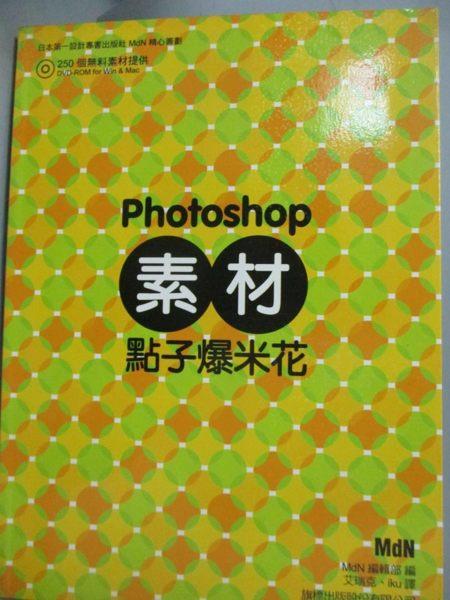 [ISBN-13碼] 9789574424993n[ISBN] 9574424995