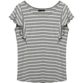 リエディ Re: EDIT [リエディ]極とろみショルダーフリルTシャツトップス/カットソー・Tシャツ (グレー×ホワイト)