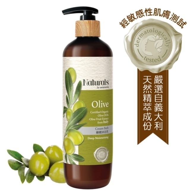 Naturals 橄欖沐浴乳490ml(NEW)