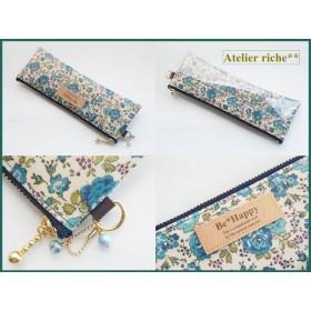 ★LIBERTY Felicite フェリシテ 28B (エメラルドブルー) ビニコのクリアポケット付きぺたんこペンケース