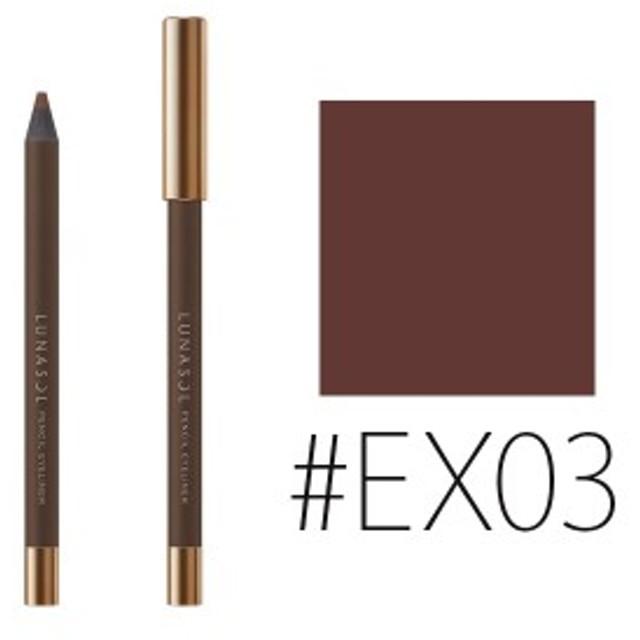 カネボウ ルナソル ペンシルアイライナーN【#EX03】 #Soft Brown 1.3g【限定】【W_8】