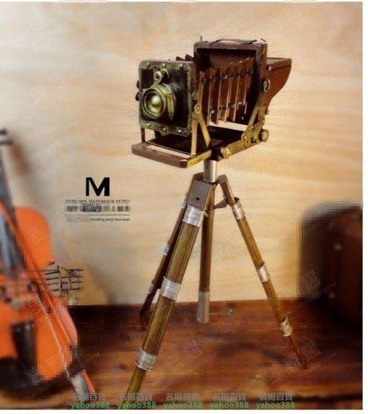 W百貨1904年柯達老式照相機模型 服裝店餐廳裝飾道具櫥窗擺設復古相機MY~452