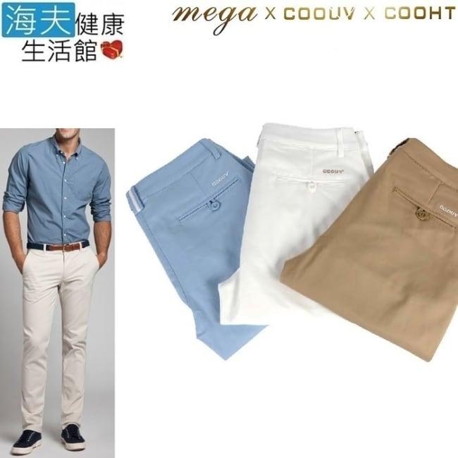 【海夫】MEGA COOHT 男生 運動 長褲(MG-707)天空藍 XXL號32.5吋