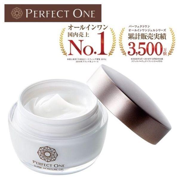 【PERFECT ONE 帕妃雯】強化保濕水凝霜50g(附贈專用刮勺) 送 帕妃雯化妝包效期2021 【淨妍美肌】