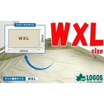 LOGOS ロゴス テントぴったり防水マット・WXL 71809606 テントインナーマット