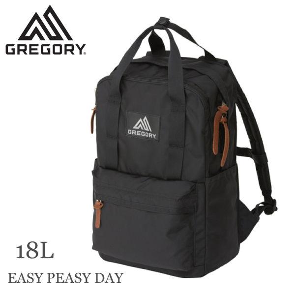 【GREGORY 美國 EASY PEASY DAY 18 後背包《黑》18L】103868/休閒背包/雙肩包/書包