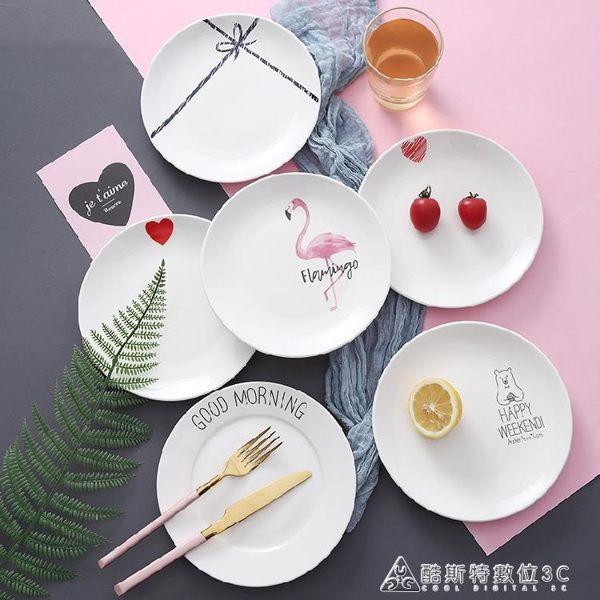 盤子 【4個裝】日式創意家用菜盤子早餐盤陶瓷圓形碟碗套裝牛排盤餐具 酷斯特數位3C