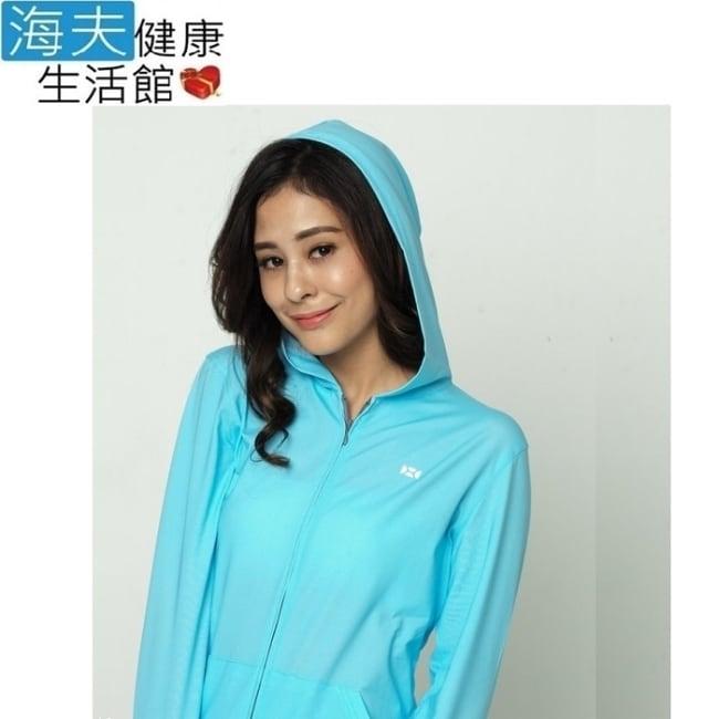 HOII SunSoul后益 涼感 防曬 UPF50 帽T 外套-藍光 L