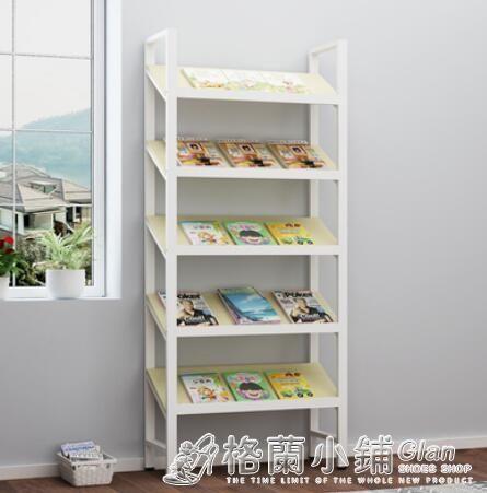 簡約鋼木鐵藝書柜報刊雜志架圖書展示架落地組合多層置物收納貨ATF 格蘭小舖