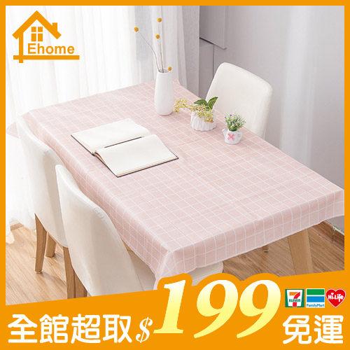 ✤宜家✤北歐PVC防水防燙防油免洗餐桌布 塑料桌巾 茶几布 蓋布 桌墊