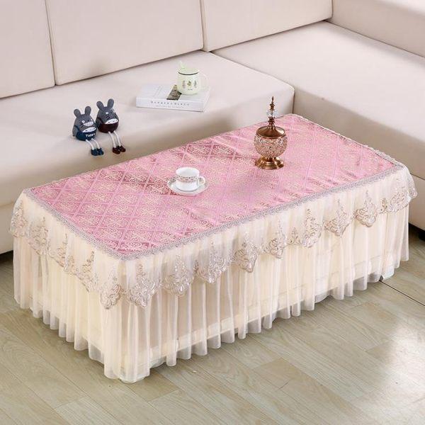 布藝茶幾桌布餐桌臺布床頭柜罩電視柜防塵套多用蓋巾長方形客廳zsx