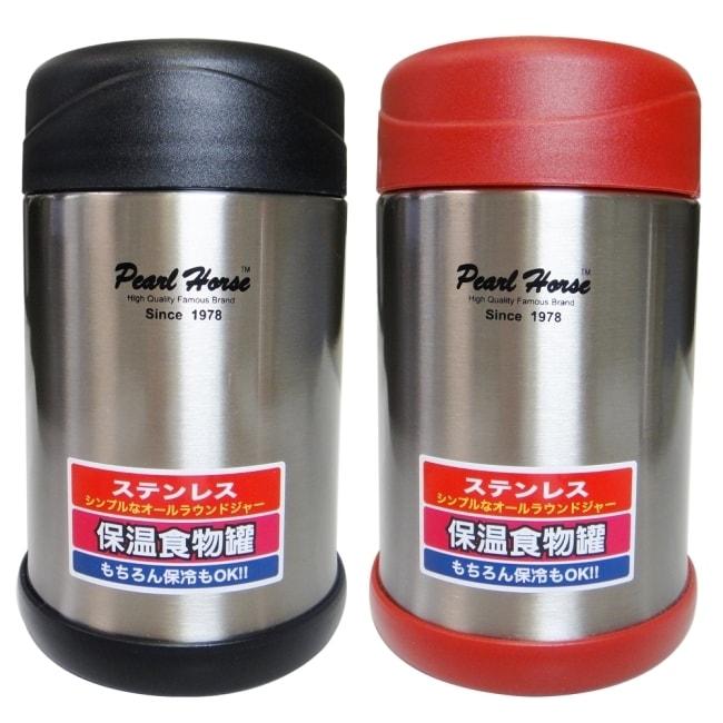 日本寶馬0.35L保溫燜燒食物罐 SHW-CL-350紅