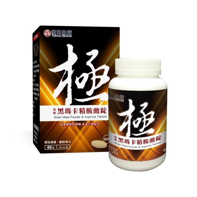 【信東】極黑瑪卡精胺酸錠60錠