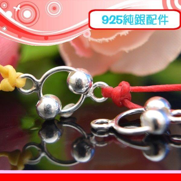 銀鏡DIY S925純銀材料配件/時來運轉-可動式亮面圓珠轉運輪(雙圈)~適合手作蠶絲蠟線/幸運衝浪繩
