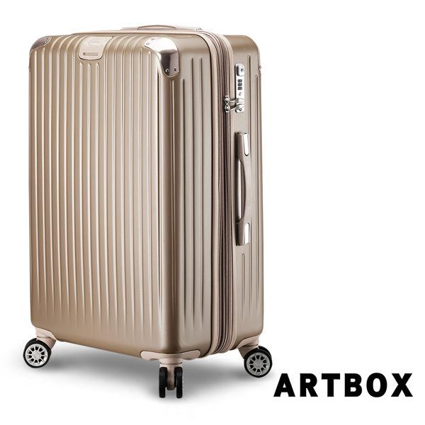 【ARTBOX】旅尚格調 25吋全新凹槽漸消紋霧面行李箱 (香檳金)