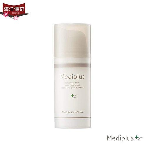 【海洋傳奇】【日本出貨】Mediplus 美樂思 全效升級保濕彈力精華凝露 30g 日本必買 日本代購