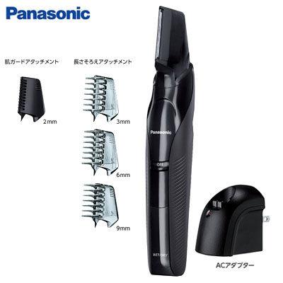 6/20上市 商品在日本,此商品下標付款後約5~7個工作日抵達台灣 n輕鬆乾淨除毛