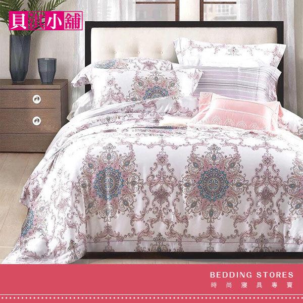【貝淇小舖】 60支TENCEL天絲 《璟》標準雙人床包鋪棉兩用被套四件組~