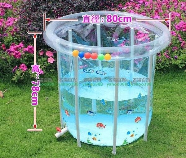 嬰兒遊泳池 寶寶嬰幼兒童充氣支架戲水池 超大號W百貨93