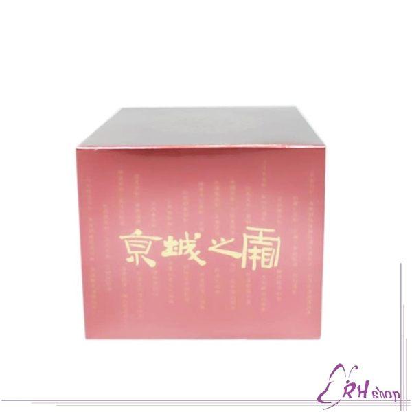 【RH shop】牛爾-京城之霜 升級版 60植萃十全頂級精華霜EX 50G