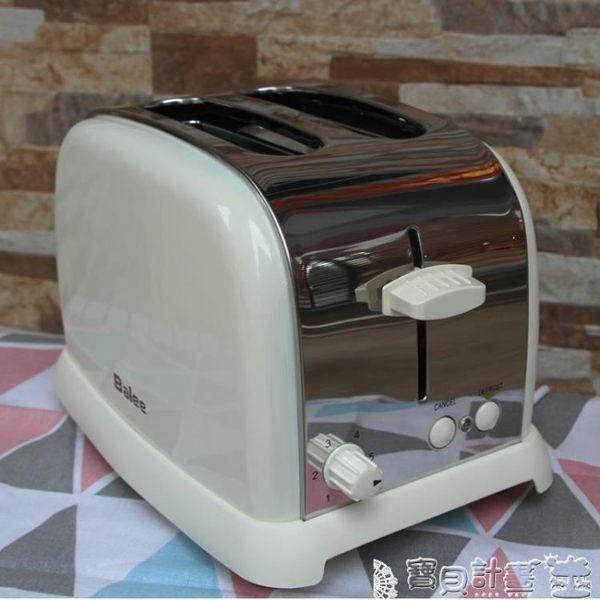 麵包機 英倫復古家用不銹鋼全自動多士爐吐司機烤麵包機2片JD 寶貝計畫