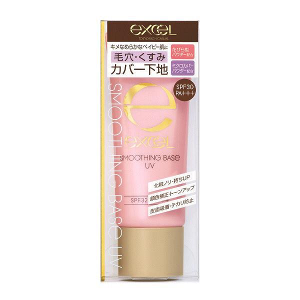 EXCEL 搪瓷柔滑妝前乳 玫瑰粉 40g SPF32 PA++++