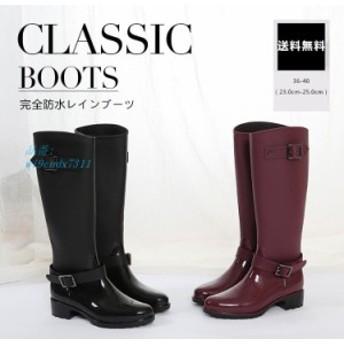 レインブーツ ロング レインシューズ 梅雨 長靴 人気 雨靴 ヒール おすすめ ブランド つゆ レディース かわいい