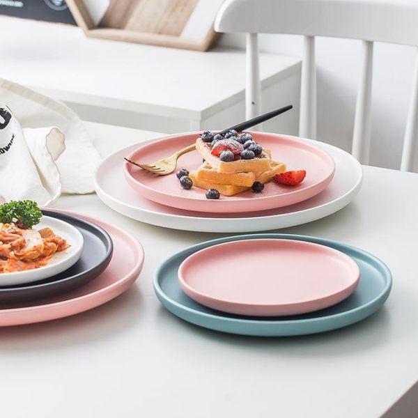 餐盤 北歐創意家用盤子菜盤西餐盤托盤牛排盤陶瓷餐具早餐盤簡約圓盤 ATF polygirl