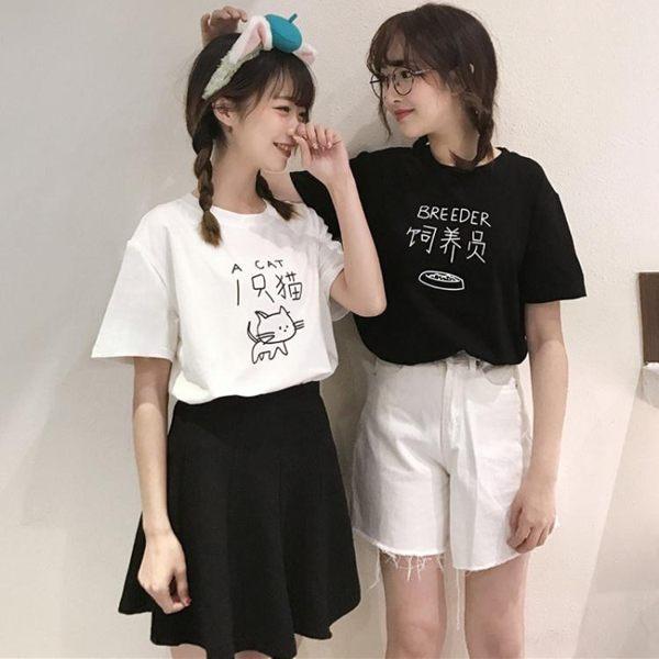 姐妹T恤 閨蜜裝姐妹團短袖t恤女原宿風bf寬鬆圓領中長搞怪卡通學生打底衫 傾城小鋪