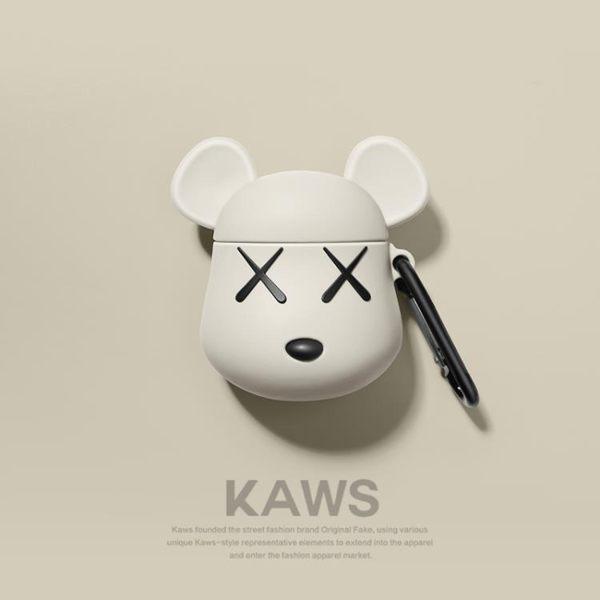 Airpods保護套暴力熊Kaws蘋果無線耳機2代保護殼芝麻街Airpod貼紙KwasAripods