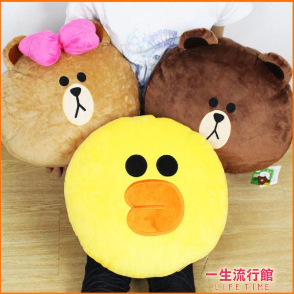 LINE 熊大 兔兔 莎莉 正版大頭款 枕頭 抱枕 靠枕 40cmn【因體積較大,超商取貨限購一款】