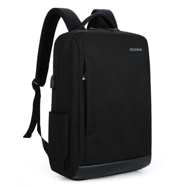 筆電包聯想戴爾電腦後背包15.6寸14寸17.3男女筆記本充電背包休閒旅行包星河