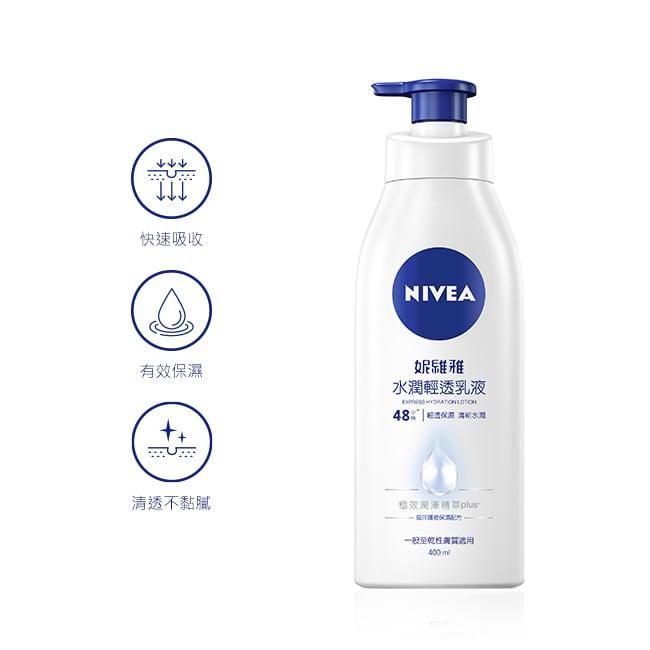 詳細介紹 德國百年護膚專家妮維雅研發「極效潤澤精華plus*」,搭配海洋礦物**萃取,能長時間提供保濕,感受48小時的清新水嫩。 ‧輕透乳液質地,容易吸收。 商品規格 商品簡述 提供保濕,感受48小時
