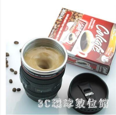 自動攪拌杯 單反鏡頭杯攝像相機懶人牛奶咖啡杯電動全自動攪拌杯子禮物LB8272【3C環球數位館】