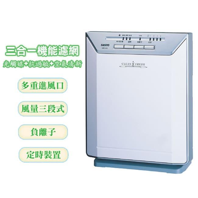 SANLUX台灣三洋空氣清淨機 ABC-M5
