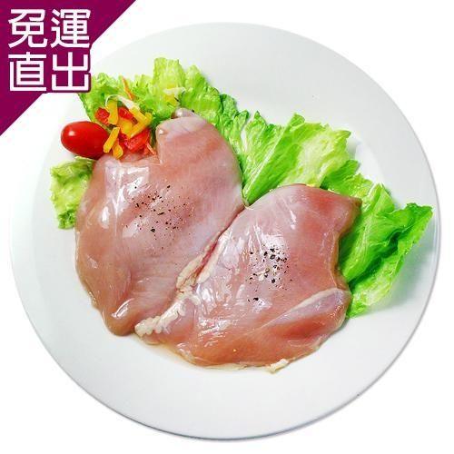 ★ISO、HACCP生產管制認證★卜蜂上市公司優良農產雞肉★每批均檢驗抗生素未殘留才出貨