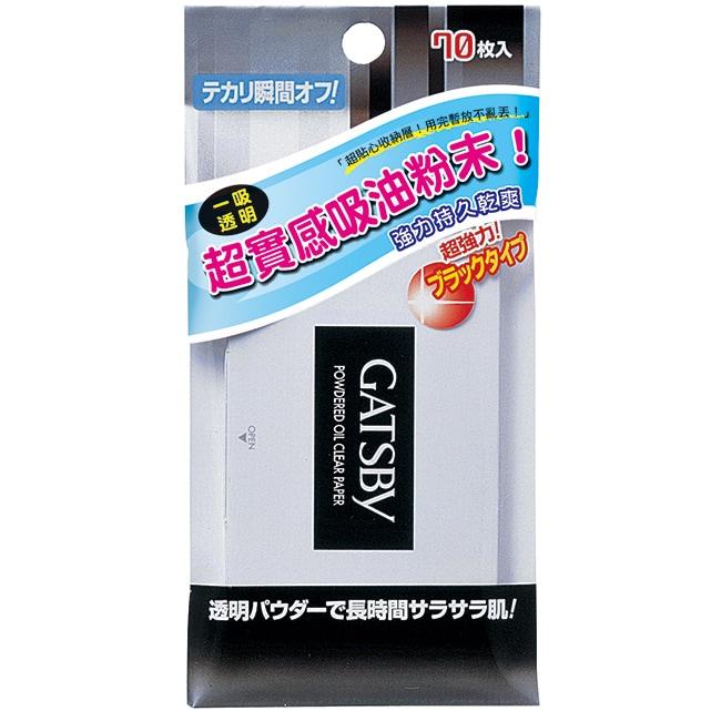GATSBY 蜜粉式清爽吸油面紙 (70張入)