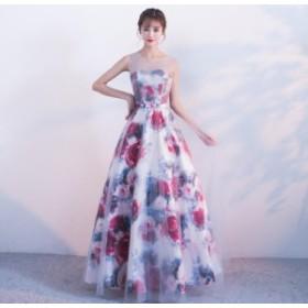 花柄 イブニングドレス パーティドレス フェミニン お呼ばれドレス ロングドレス フォマール ファション 演奏会 ファスナー