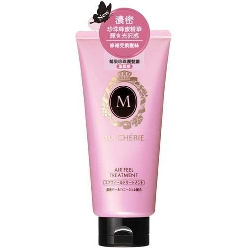 瑪宣妮 莓果珍珠護髮霜(蓬鬆感) 180g
