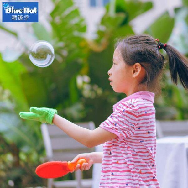 泡泡機藍帽子泡泡抖音同款玩具手動兒童吹不破的大彈力無毒吹泡泡機神器 維科特3C