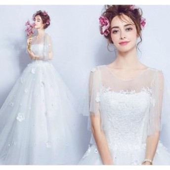 ブライダル ウエディングドレス ロングドレス 結婚式 お花嫁 白 パーティードレス 二次会 ブライダル ワンピース チュチュ