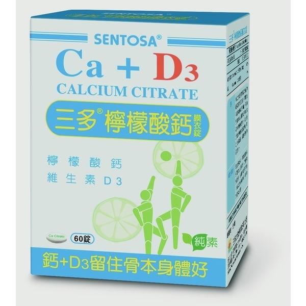 檸檬酸鈣錠60粒裝