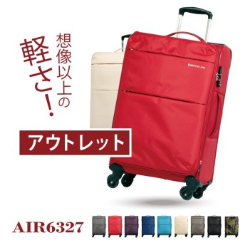 【Outlet-AIR6327】【国内発送/送料無料】超軽量/ソフト/ソフトケース/キャリーケース/キャリーバッグ/スーツケース/ソフトタイプ AIR6327(solite) 3サイズ・15カラー