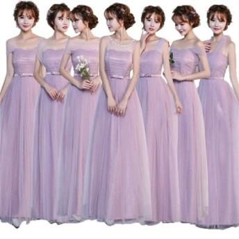 パーティードレス 二次会ドレス お花嫁 ロング ウエディング 白 フォーマル チュール 結婚式 披露宴 演奏会 発表会