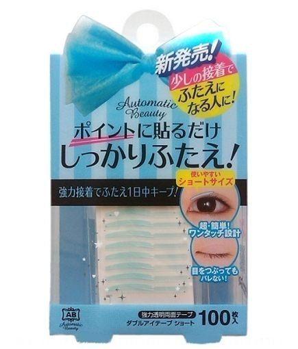 日本AB 局部塑眼雙面貼 (局部強力) 100入雙眼皮貼 Kevin老師推薦【七三七香水精品坊】