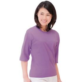 【レディース】 アイスコットン 7分袖Tシャツ ■カラー:ラベンダー ■サイズ:M-L,LL-3L
