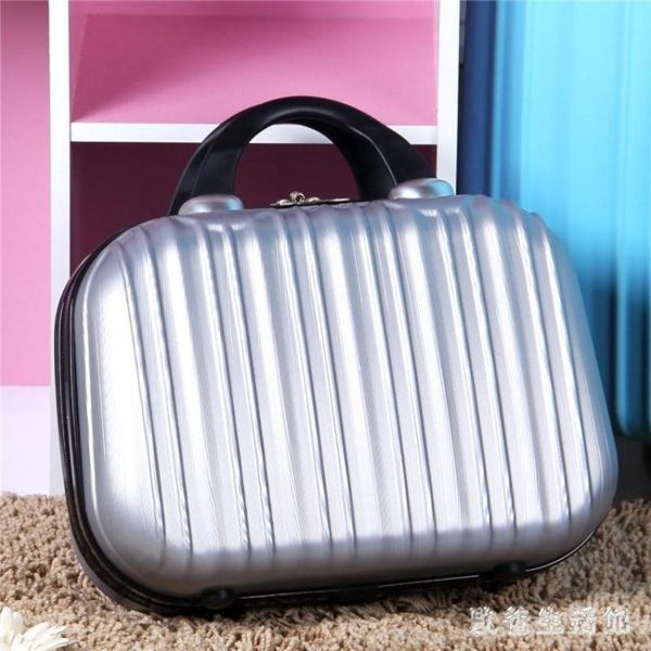 化妝箱 迷你旅行化妝品收納箱包手提箱子小行李箱14寸化妝箱大容量方包 LC2047 【歐爸生活館】